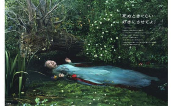 宝島社の企業広告   「死ぬときぐらい好きにさせてよ」で 新年に人生を考える