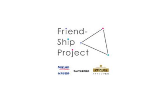 電通とテレビ東京「手をつなごう Friend-Ship Project」第13弾 「Friend-Ship Project初恋▷トライアングル~あのコは何でニッポンに?~」を 2月11日(木・祝)に放送