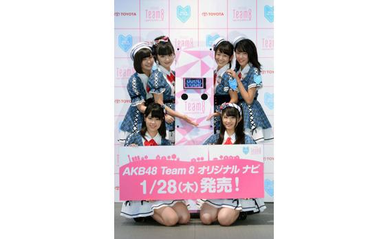 AKB48 Team8 オリジナルナビ発売   メンバーの音声がドライブをサポート (動画あり)