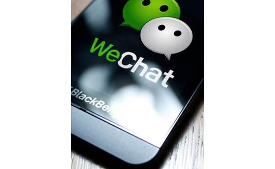 拡張するメッセージアプリ