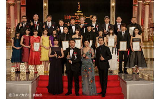 「海街diary」が4冠 ~第39回日本アカデミー賞授賞式