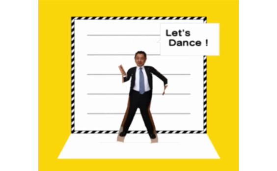 上司がキレッキレのダンス!?   被写体が踊り出す動画作成アプリ「オドレター」リリース