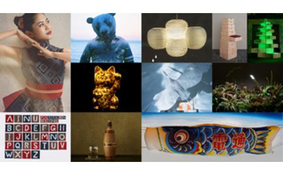伝統工芸と電通アートディレクターのコラボ10作品を展示