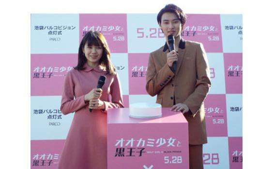 二階堂ふみさんと山﨑賢人さんがスイッチオン~大型ビジョンが池袋PARCOに登場