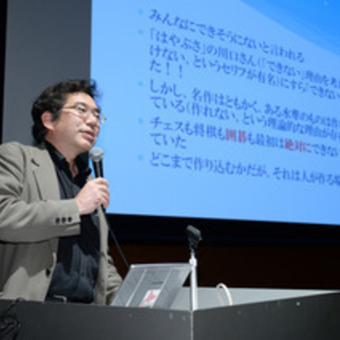 AI小説創作プロジェクトが、日経「星新一賞」への応募報告会