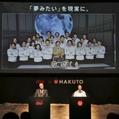 KDDIが民間月面探査チームHAKUTOと協力して、月へ