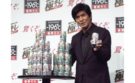 佐藤浩市さんがその後味に「驚き!」 サントリー「-196℃ 極キレ」新CM