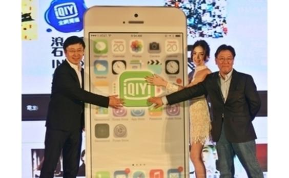 台湾発★中国の動画配信最大手「愛奇芸」、台湾でサイト開設