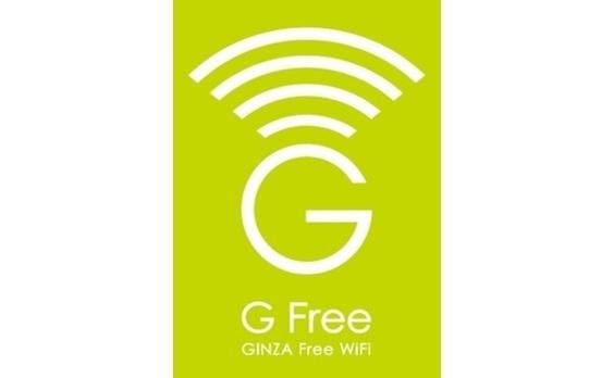 電通「東急プラザ銀座」全フロアで  G Free(銀座フリーWi-Fi)を展開