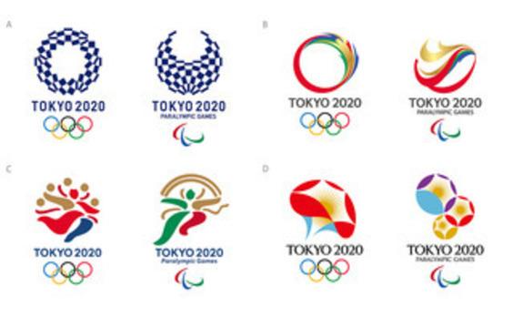 2020年東京大会   エンブレム最終候補作品を公開