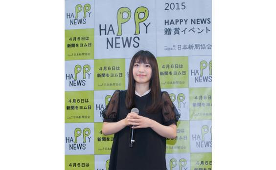 新聞との新しい出会いつくるイベント「NEWSPAPER MARCHÉ」を二子玉川で、HAPPY NEWS大賞はmiwaさんから贈呈