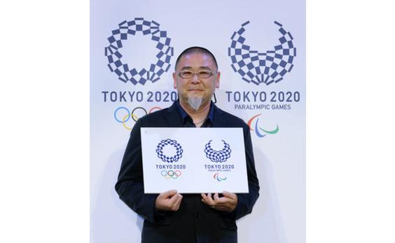 東京2020大会エンブレム   「組市松紋」に決定!