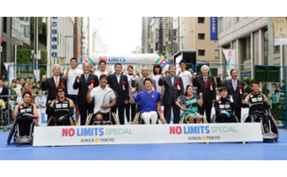「NO LIMITS SPECIAL GINZA & TOKYO」開催