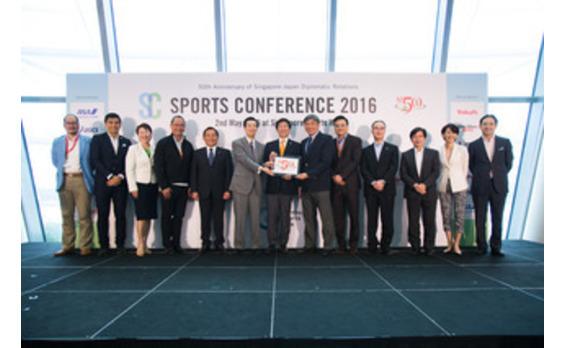 日本・シンガポール外交関係樹立50周年記念 スポーツカンファレンス開催