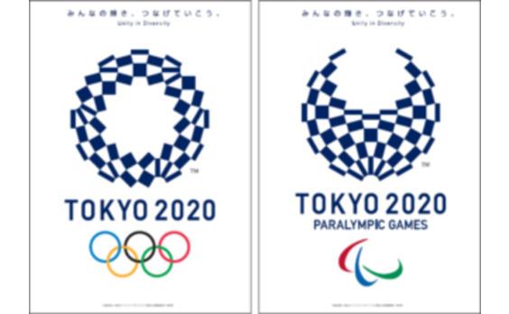 「みんなの輝き、つなげていこう。」   東京2020大会広報メッセージを作成
