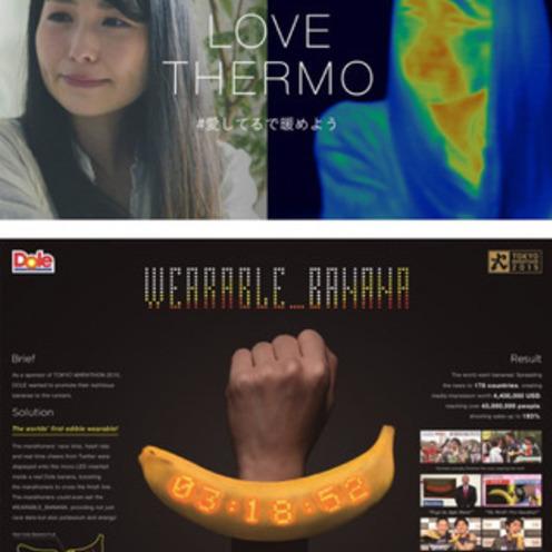 電通PRがPRWeekアワード・アジア5部門で6賞を獲得