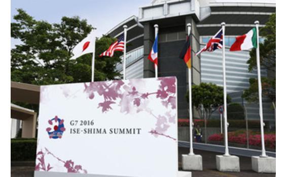 伊勢志摩サミット開催に合わせて、 日本の技術と文化をPR