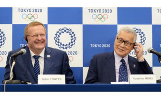 IOCエグゼクティブミーティング   東京大会の準備状況は良好