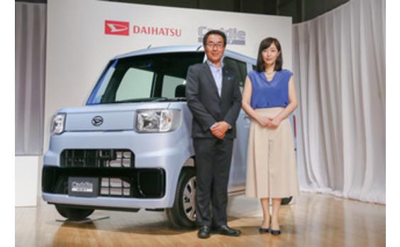 ダイハツ新型軽は「働きやすさ」を追求、日本を元気に!