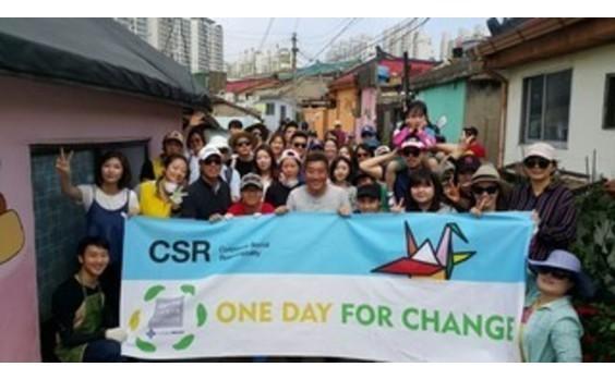 電通イージス・ネットワーク総勢1万2000人が子どもたちをサポート 「One Day for Change」