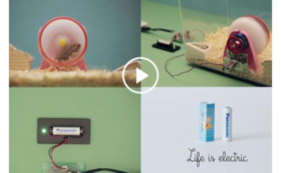カンヌライオンズ デザイン部門グランプリにパナソニック「Life is electric」(電通) デジタルとアナログつなぐ