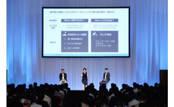 電通デジタル、設立発表会でデジタルマーケティングセミナー開催