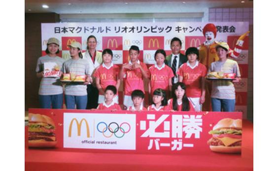 日本マクドナルド、リオを盛り上げる「必勝バーガー」を発表