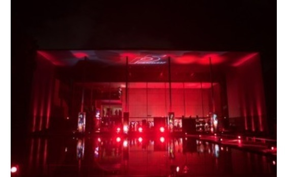 東京国立博物館 法隆寺宝物館が真っ赤に染まる 「ペルソナ5」完成披露プレミア