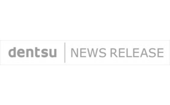 電通、インティメート・マージャーと資本業務提携  ―統合マーケティングプラットフォーム「Dentsu.io」を通じて、パブリックDMPを提供―