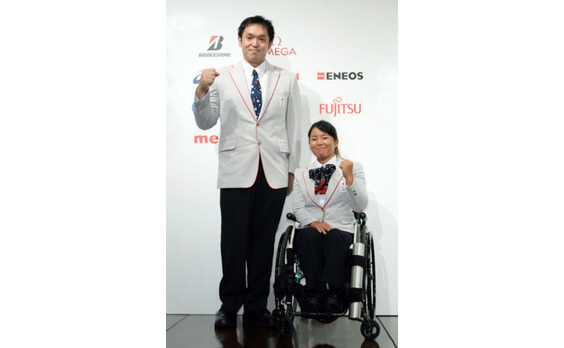 リオパラリンピック   日本代表選手団 結団式・壮行会   金メダル10個が目標