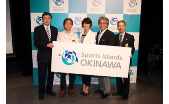 """""""スポーツアイランド沖縄""""の実現を目指してシンポジウム開催"""