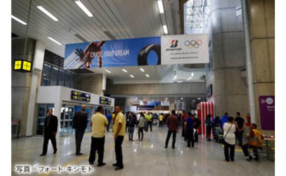 ブリヂストン   リオオリンピックで広範囲にOOHを展開