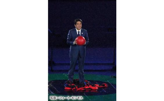 リオオリンピック閉幕 「SEE YOU IN TOKYO」
