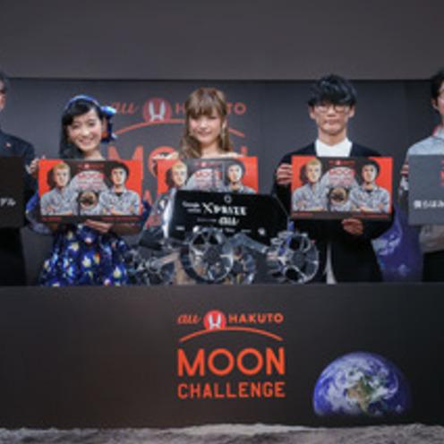 月面を走るローバーのデザインがついに決定!「au×HAKUTO MOON CHALLENGE」