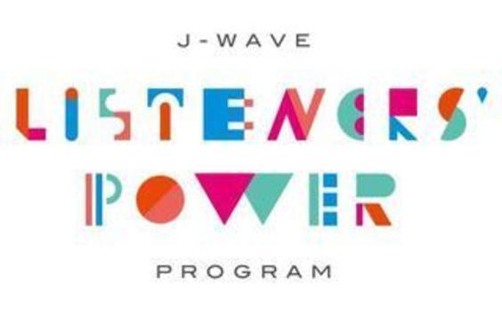 電通・J-WAVE・オーマがクラウドファンディング活用し、リスナー参加型のラジオ番組づくり~二つのプロジェクトがREADYFORで支援呼び掛け