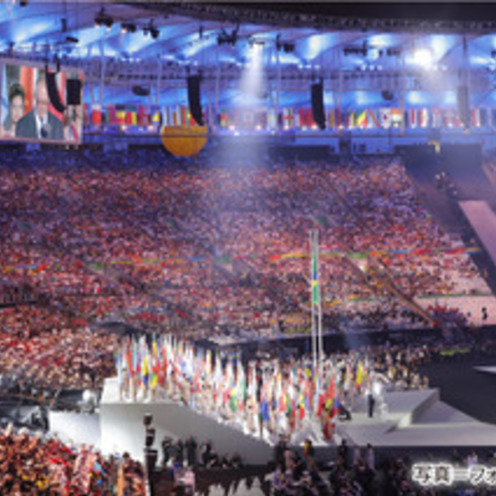 リオパラリンピック開幕!   日本は金メダル10個目標