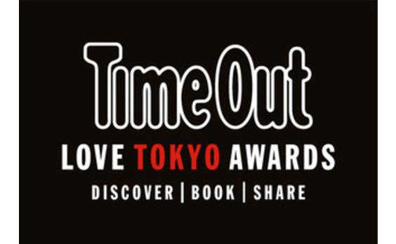 電通、タイムアウト東京、JTBコミュニケーションデザインが共同で、東京の魅力を世界に伝えるアワード「Time Out Love Tokyo Awards 2016」を開催