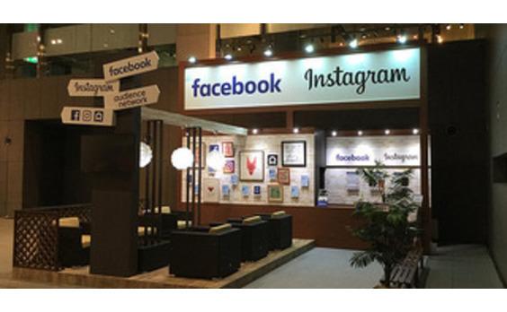 Facebookが実現する「人ベース、フルファネルのマーケティング」とは
