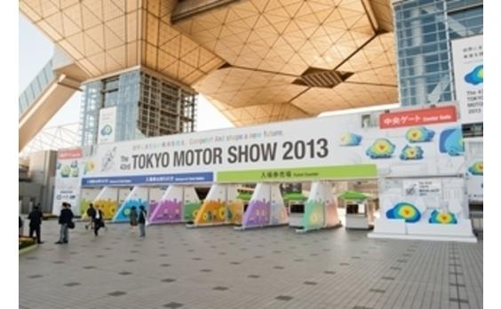 東京モーターショー開幕