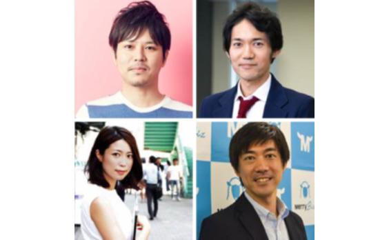 【参加者募集】日本を元気に!FinTechを中小企業の活力に!セミナー開催