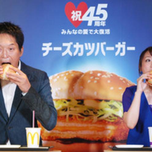 「チーズカツバーガー」が帰ってきた! 高橋みなみさんらがマクドナルド発表会に登場