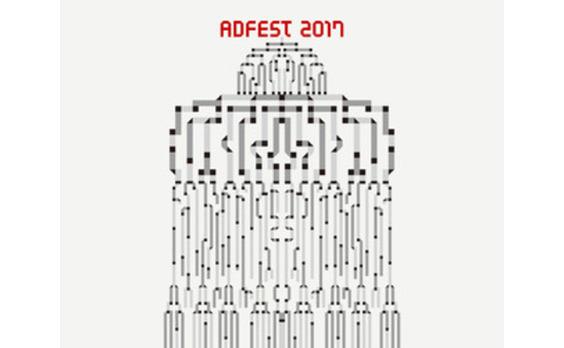 アドフェスト2017のアイデンティティーロゴ発表 電通の八木義博氏が手掛ける
