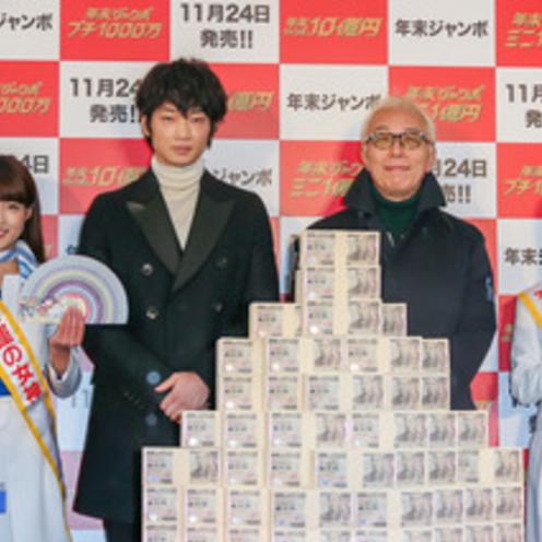 今年の「年末ジャンボ」は3種類! 最高10億円のチャンス
