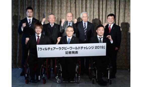 2019年   2つのラグビー世界大会が 日本で同時開催