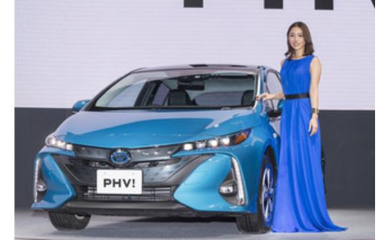 新型「プリウスPHV」発表!   ハイブリットの次へ、トヨタの回答
