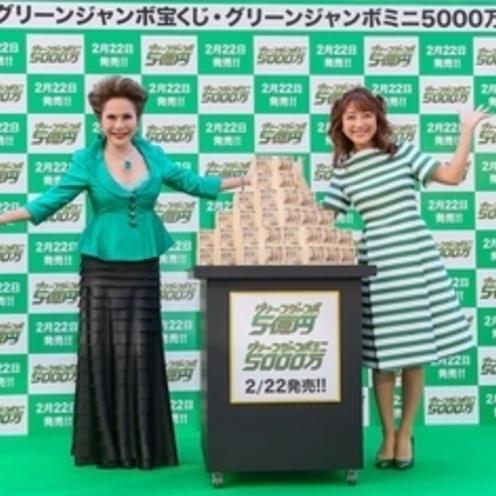 「グリーンジャンボ宝くじ」発売記念イベント デヴィ夫人と鈴木さんが、夢を披露