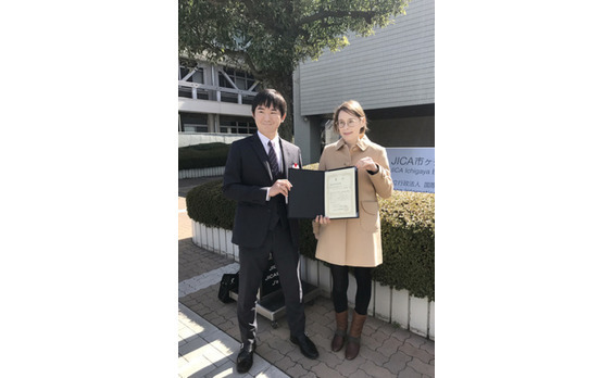電通総研アクティブラーニングこんなのどうだろう 研究所が JICA「グローバル教育コンクール」で審査員特別賞を受賞