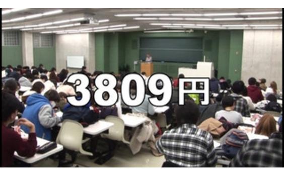 第13回「ACジャパン広告学生賞」発表   新設の新聞広告部門も力作多数