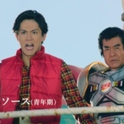 あの「U.F.O.仮面ヤキソバン!」の 系譜を継ぐ、新テレビCM公開