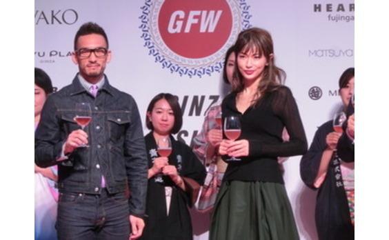 「GINZA FASHION WEEK」   銀座の4店舗が「さくら」をテーマに ファッションを発信